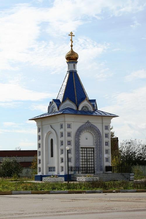 Часы работы сбербанка в москве в праздники